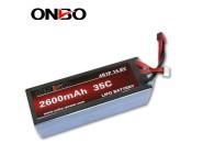 35C OP-2600/35-4S1P/CAR